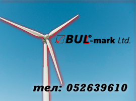 bul-mark